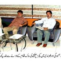 DMC Karach Korangi News