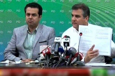 Daniyal Aziz Press Conference