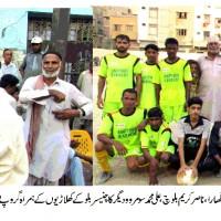 Daud Shidi Football Tournament