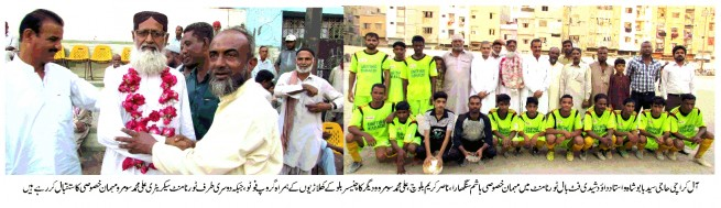 Daud Shidi Football Tournament