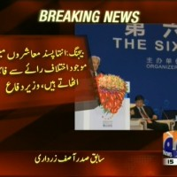 Defence Minister– Breaking News – Geo