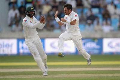 Dubai Test