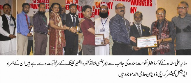 Emergency Health Care Welfare Clinics Certificate Distribution