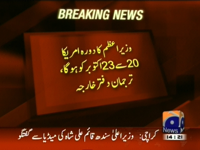 Foreign Office– Breaking News – Geo