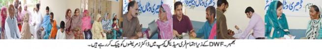 Free Medical Camp Bhimbar