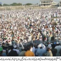 Funeral, Jinnah Stadium Gujranwala