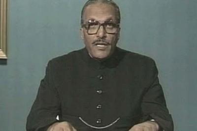 General Zia ul Haq