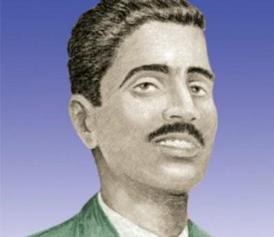 Ghazi Alim ud Din Shaheed