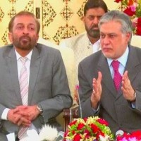 Government MQM Meeting
