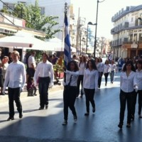 Greece National Day Parade