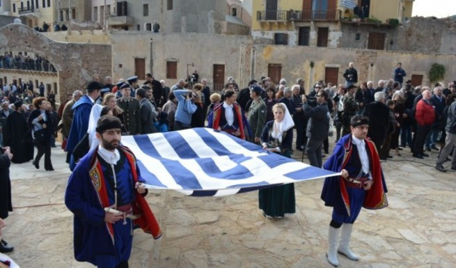 Greece Uinversarry