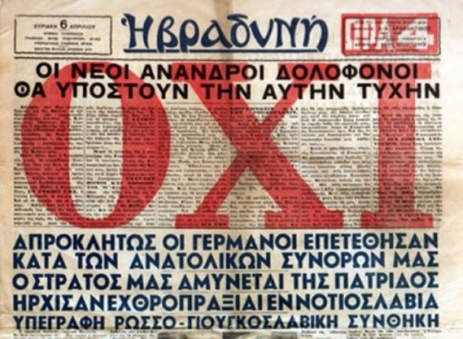 Greek news paper vradini (evining)headline NO to Hitler in 28Oct1940