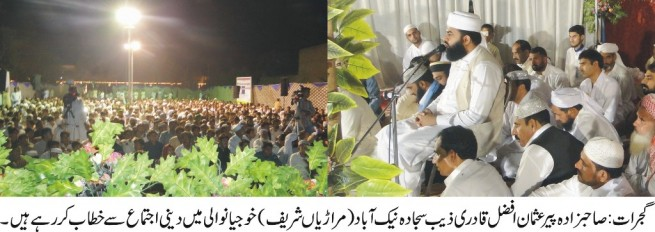 Gujarat Religious Gathering