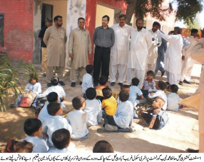 Hafiz Mohammad Najib Visited Pir Mahal School
