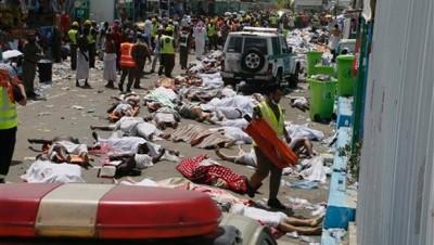 Hajj Tragedy
