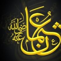 Hazrat Usman