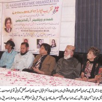 Humdum Welfare Organisation Prize Distribution