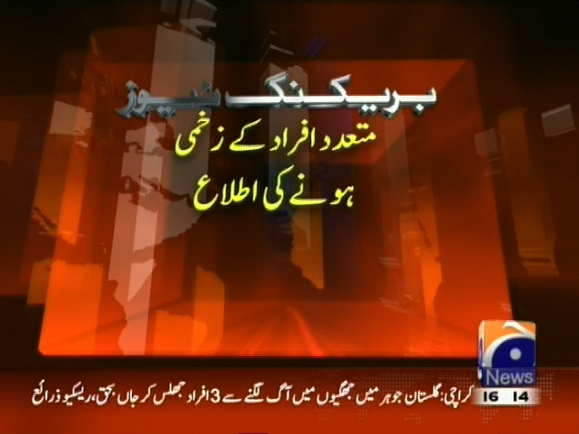 Huts Fire– Breaking News – Geo