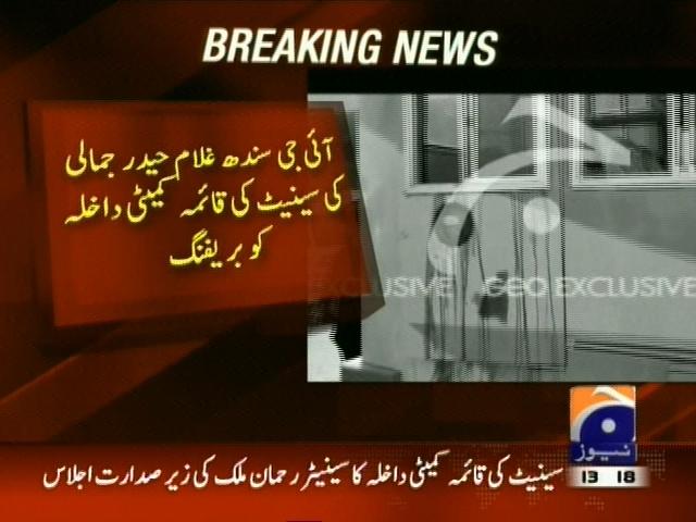 IG Sindh– Breaking News – Geo