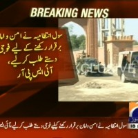 ISPR– Breaking News – Geo
