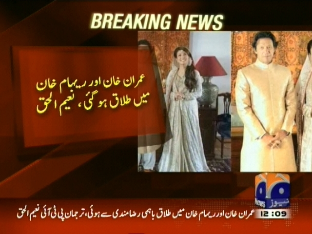 Imran Khan and Ryham Khan Divorce– Breaking News – Geo