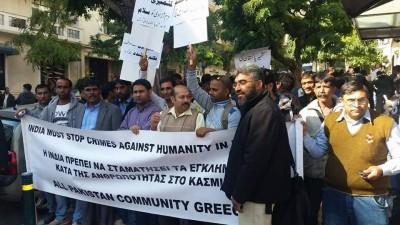 Indian Army Occupation Against Pakistanis Protest Demonstration