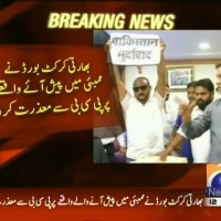 Indian Cricket Board,Sorry– Breaking News – Geo