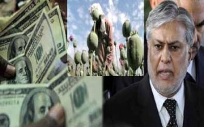 Ishaq Dollar Afoon