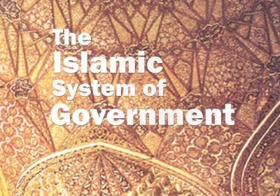Islamic System of Government