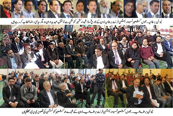 JKLF UK Convention