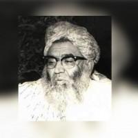 Jamiat Leader Mufti Mahmood