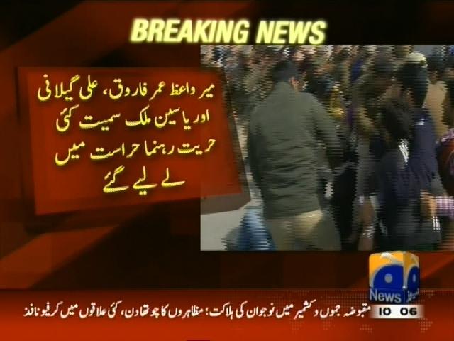 Jammu and Kashmir,Demonstrations– Breaking News – Geo