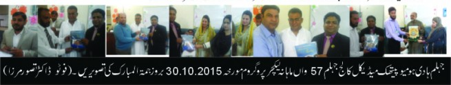 Jhelum, Homeopathic Medical College, Lecture Programs