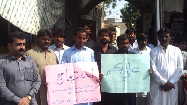 Journalist Ali Akbar killing Against Protest