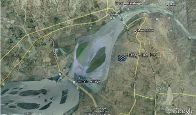 Kala Bagh Dam