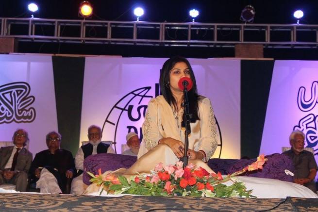 Karachi Residents 24th International Poetry