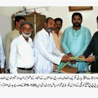 Karachi Shah Faisal Colony News