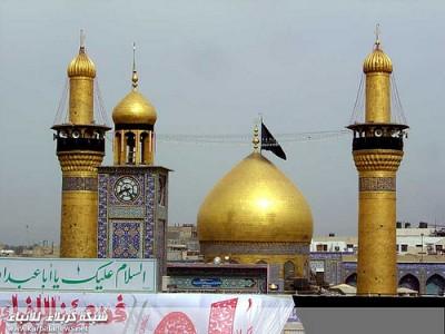 Karbala Roza Imam Husain