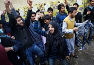 Kashmiri Students