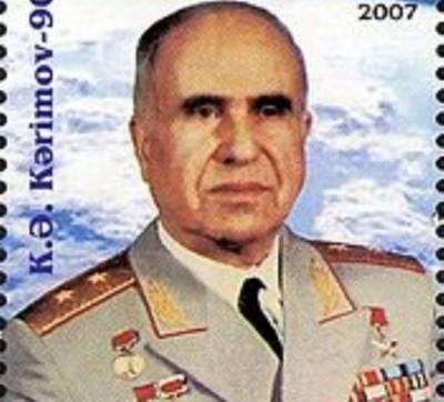 Kerim Kerimov