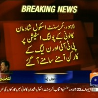 Lahore– Breaking News – Geo