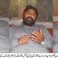 Lalyani News