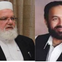 Liaqat Baloch and Mian M Aslam