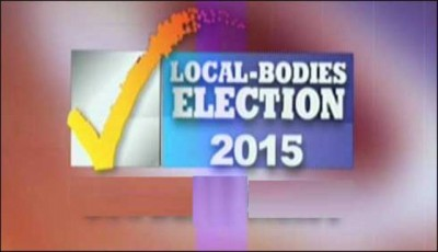 Local Body Election 2015