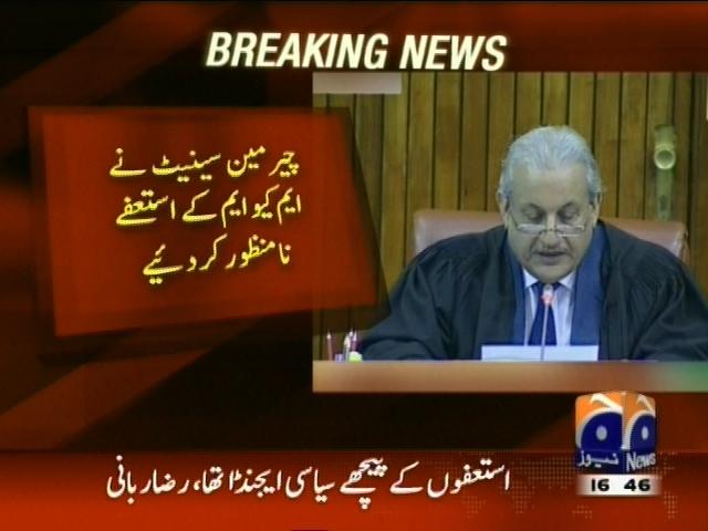 MQM Resignation– Breaking News – Geo