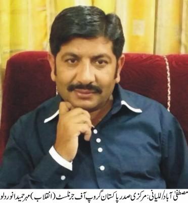 Mehar Hameed Anwar
