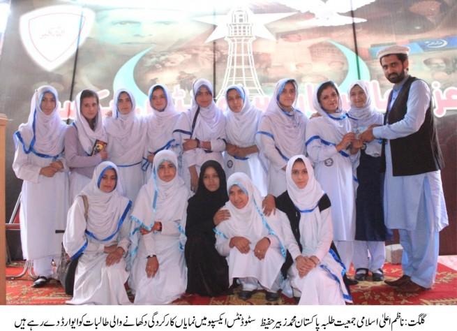 Muhammad Zubair Hafiz News