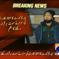 Mumtaz Qadri– Breaking News – Geo