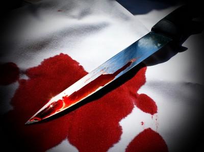 Hani Murder