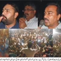 Mustafa Abad Lalyan News